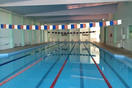Swim Center -