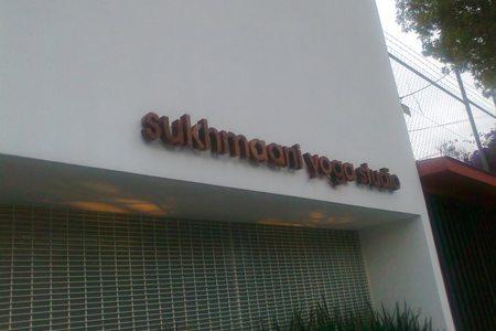 Sukhmaani Yoga