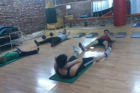 Efecto Gym -