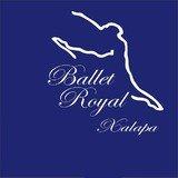 Ballet Royal Xalapa - logo