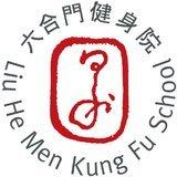 Liu He Men Stichting - logo