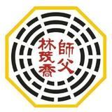 Pakua Alta Gracia - logo