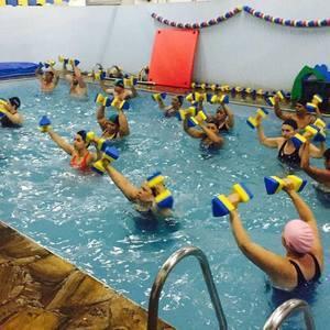 Academia Corpo e Água -