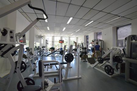 Gym Center São Clemente