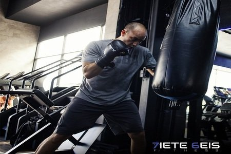 7iete 6eis Fitness -
