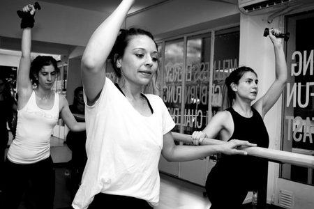 We Ballet Fitness Belgrano