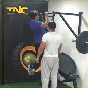 Training Nutrition Center