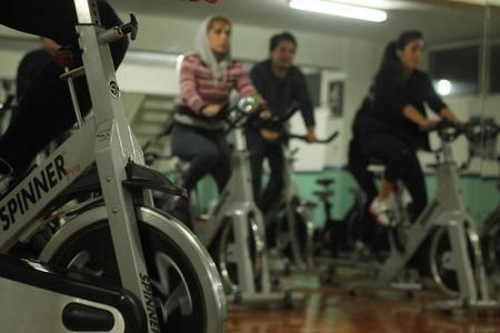 Gym Sias -