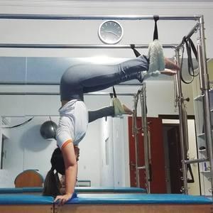 Fisio e Pilates: Saúde Funcional -