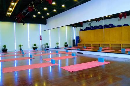 Más Danza Studio & Fit -