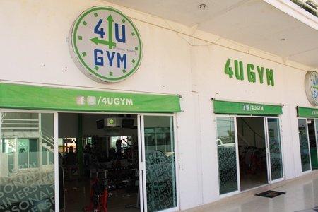 4U Gym Juriquilla -