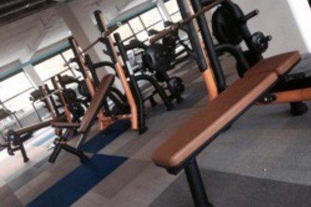 Cardio Fitness Amsterdam