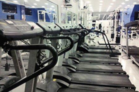 Planeta Fitness Academia -