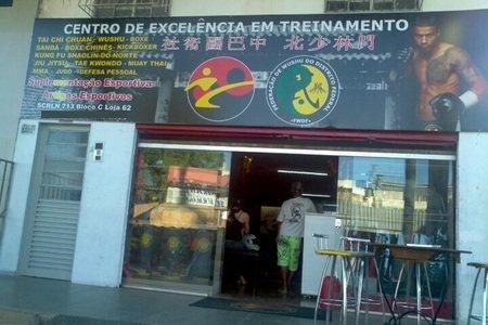 Centro de Excelência em Treinamento