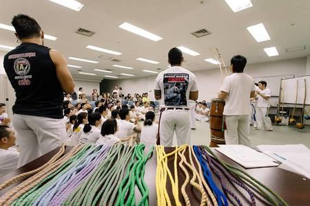 Capoeira Aché Pernambuco -